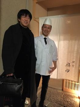 永見隆幸 銀座 奥田 訪問